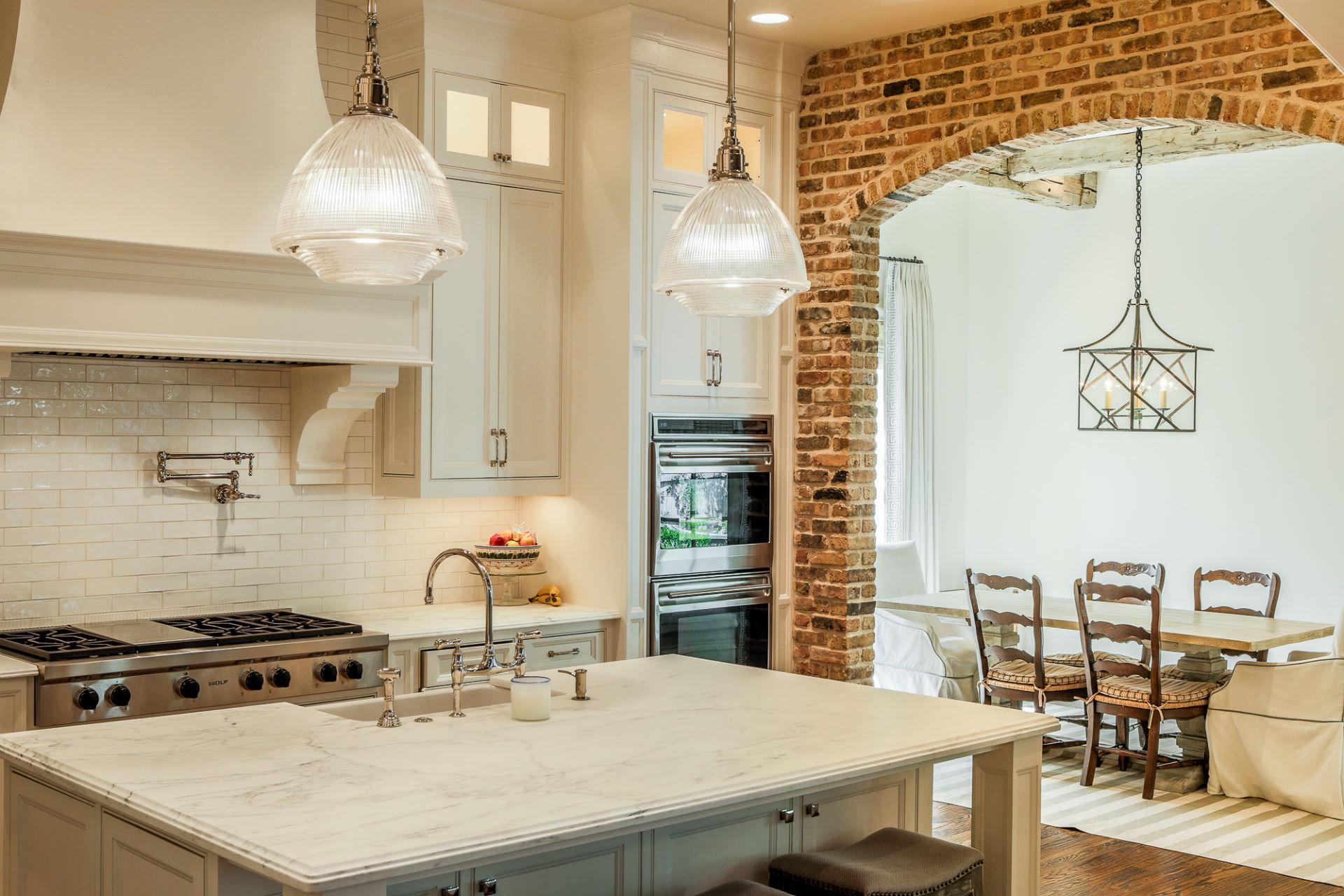gaiša arka virtuves stilā