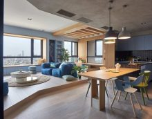ceiling interior with concrete mortar in the apartment picture