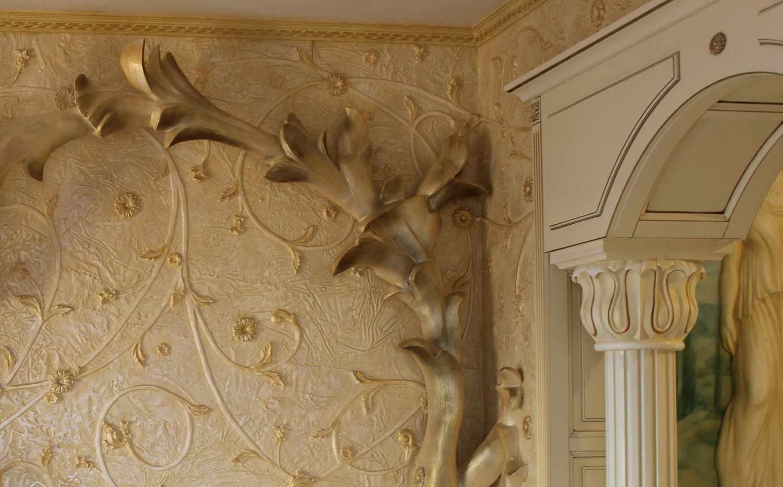 skaists guļamistabas interjers ar bareljefu