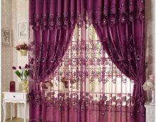 modernu aizkaru izmantošanas iespēja skaista istabas interjera attēlā