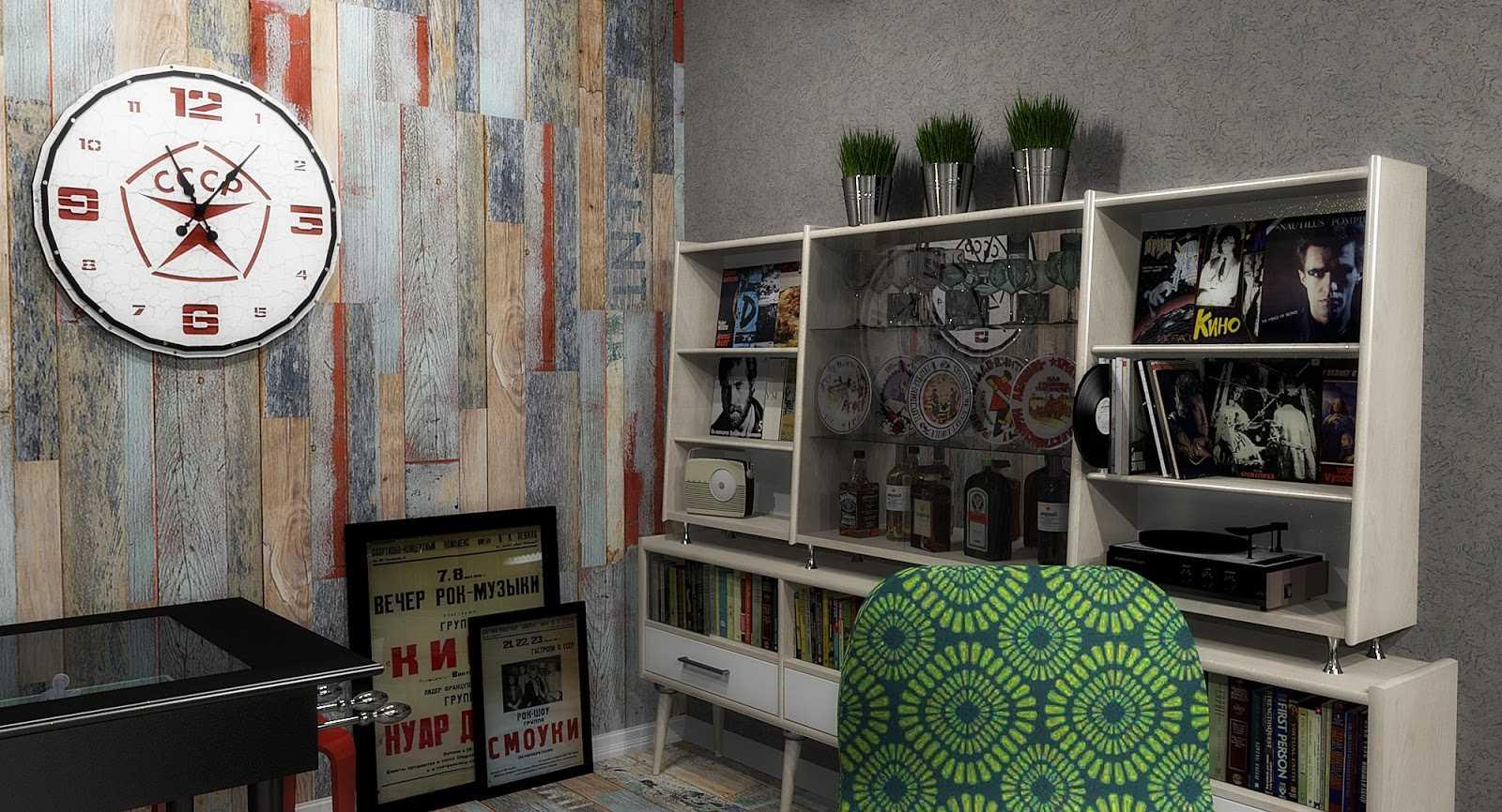 interesanta dzīvokļa dekora variants padomju stilā