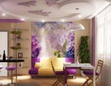 petit appartement design