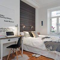 guļamistabas un biroja apvienojums