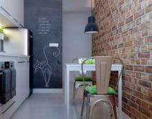 cuisine étroite 3 m²