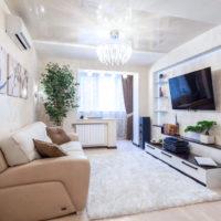 fehér háttérkép a nappaliban