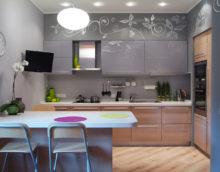 conception de la cuisine dans l'appartement