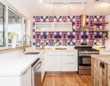 papier peint pour l'intérieur de la cuisine