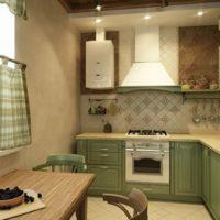 conception de photo de cuisine rectangulaire
