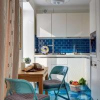 photo des options de cuisine rectangulaire