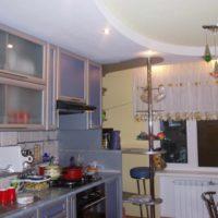 version du style de lumière du plafond dans la photo de la cuisine
