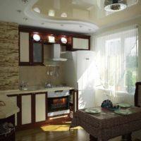 un exemple d'une conception inhabituelle d'une image de plafond de cuisine