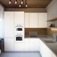 option de conception légère de la photo de plafond de cuisine