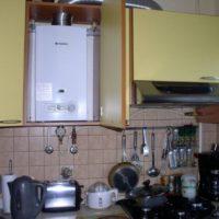 Photo d'une chaudière à gaz intégrée dans un meuble