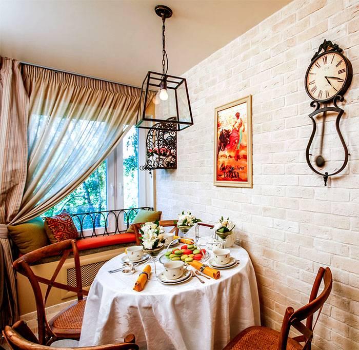 Mediterranean-style dining area