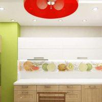 Éclairage de cuisine avec abat-jour rouge