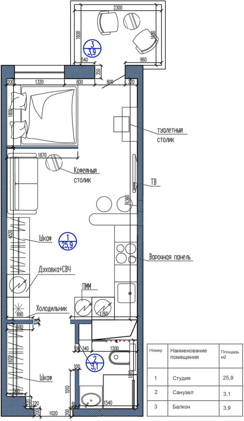 Téglalap alakú stúdiólakás elrendezése