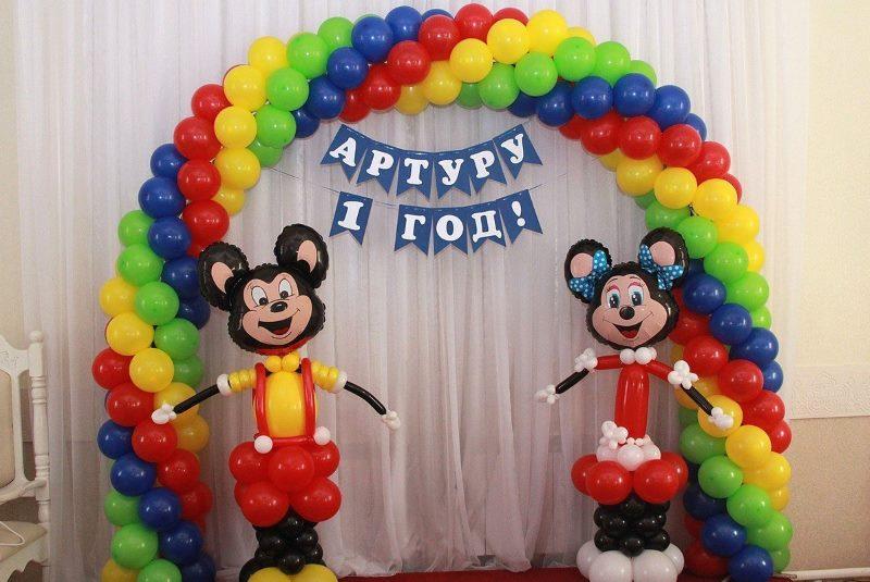 Ballons colorés arche et joyeux anniversaire
