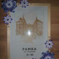 Ziedi, kas izgatavoti no iesaiņojuma papīra uz rāmja ar stiklu