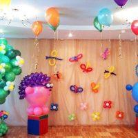Décoration lumineuse de la chambre pour l'anniversaire de l'enfant