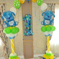 Arc de ballon d'anniversaire