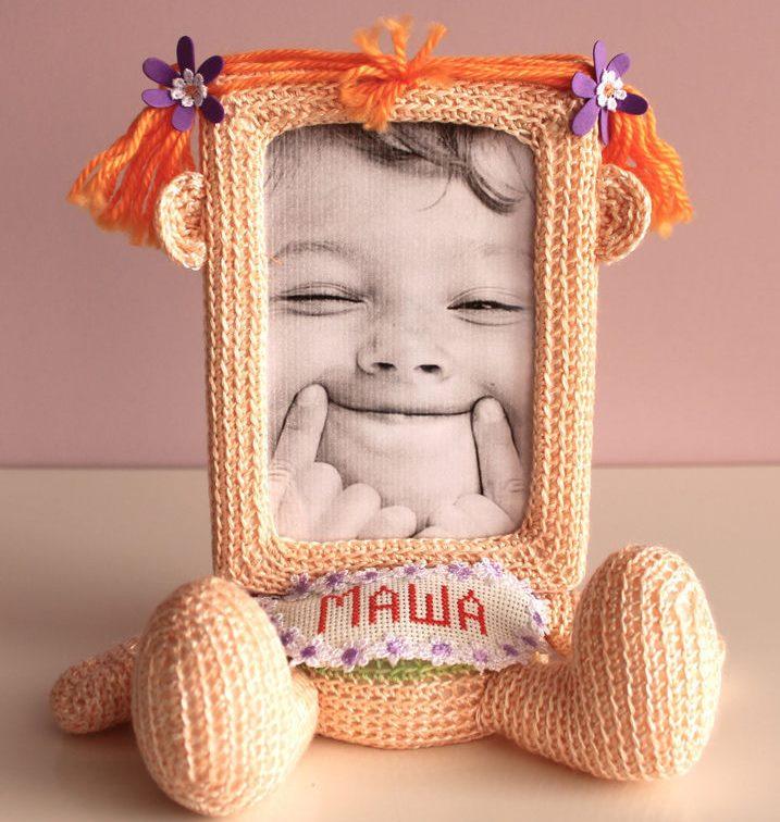 Adīts foto rāmis meitai ar nosaukumu Maša