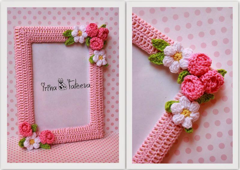 Adīts foto rāmis no rozā pavedieniem ar ziediem