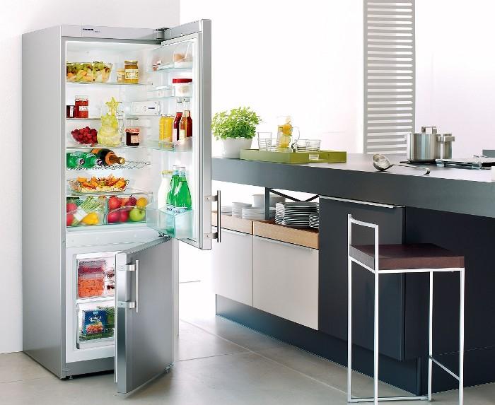 Gdje staviti hladnjak.