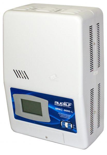 L'avantage du type de relais est sa rapidité de réaction aux changements de réseau.